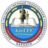 Дистанционное обучение в Алтайский государственный технический университет