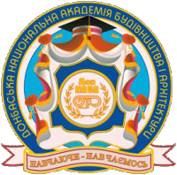 Дистанционное обучение в Донбасская национальная академия строительства и архитектуры