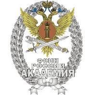 Дистанционное обучение в Академия ФСИН России
