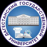 Дистанционное обучение в Дагестанский государственный университет