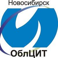 Дистанционное обучение в Областной центр информационных технологий