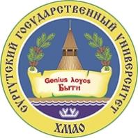 Дистанционное обучение в Сургутский государственный университет