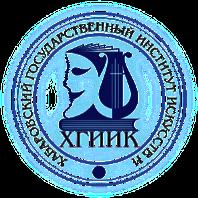 Дистанционное обучение в Хабаровский государственный институт культуры
